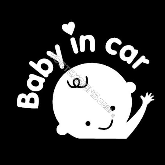 Baby on Board 2 sticker